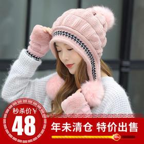 YL001A半指手套帽可爱毛球针织帽子TZF