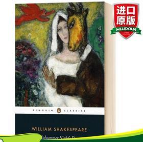 华研原版 仲夏夜之梦 英文原版 A Midsummer Night's Dream Penguin classics 威廉莎士比亚戏剧 四大喜剧之一 进口英语文学书籍