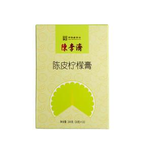 陈李济陈皮柠檬膏 20克*10