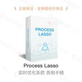 Process Lasso  —— 实时优化系统 告别卡顿