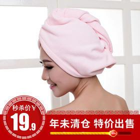 SLD加厚超细纤维干发帽超强吸水浴帽干发巾TZF