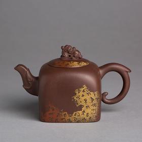 【李启山制】中国印紫砂方壶