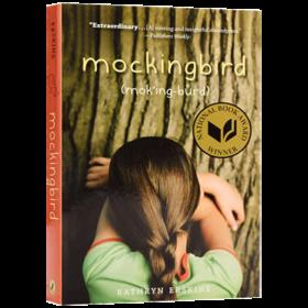 知更鸟 英文原版小说 Mockingbird Kathryn Erskine Puffin Books 世界经典名著 进口英语学习原著书籍 美国国家图书奖 英文版原版