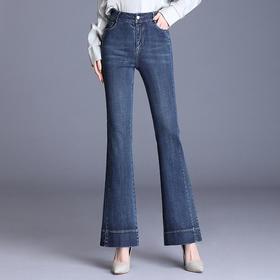 韩版修身,高腰弹力显瘦垂感牛仔阔腿微喇裤PXSJ-KPD8350
