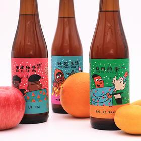 [精酿啤酒组合]不亦乐乎Cider+白日IPA+好还乡橘香小麦  各2瓶 330ml/瓶 6瓶装