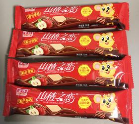(新品)京特山楂巧克力