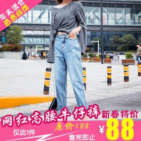YT770Y新款九分直筒破洞牛仔裤TZF(新春佳节 感恩回馈)