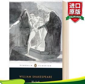 华研原版 麦克白 英文原版 Macbeth 莎士比亚四大悲剧之一 Penguin classics 企鹅经典 Shakespeare 英文版进口英语经典名著书籍