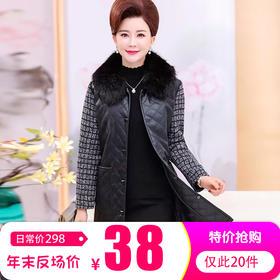 【清仓特价 不退不换】DL-qkc时尚拼接中长款皮大衣TZF
