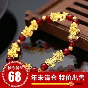 RYSJ66新款24K越南沙手链TZF