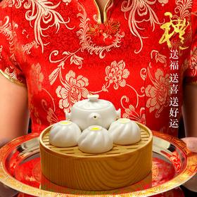【为思礼】【正常发货】【新年好礼】小笼包新款轻型旅行茶具便携功夫创意礼品陶瓷茶具一壶三杯茶壶
