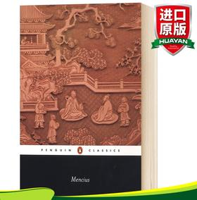 华研原版 孟子 英文原版书 Mencius 中国古代文学名著 儒家代表人物孟轲 英文版原版 进口英语文学书籍