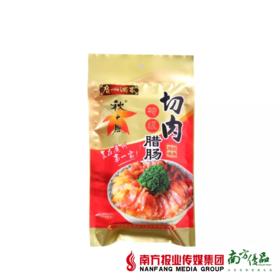 【一件代发】广州酒家特级切肉腊肠 454g/包
