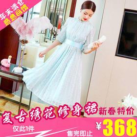 OG99230新款复古定位绣花修身连衣裙TZF(新春佳节 感恩回馈)