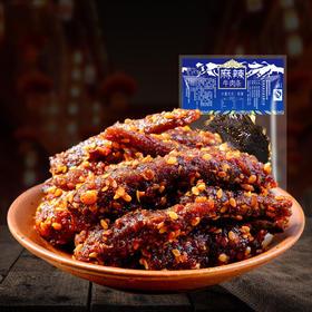 四川特产 麻辣牛肉干 冷吃香辣牛肉休闲零食小吃    预售