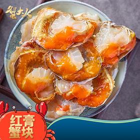 【蟹大人】红膏蟹块 即食罐装梭子蟹700g
