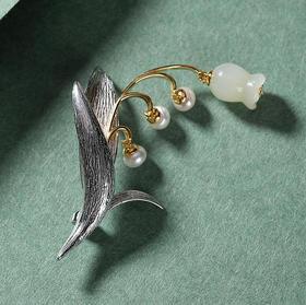 S925纯银,和田玉铃兰花个性高档胸针吊坠CW