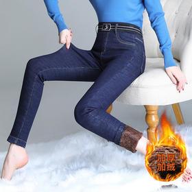 高腰修身显瘦,小脚紧身羊羔绒加绒加厚牛仔裤AL-ND612