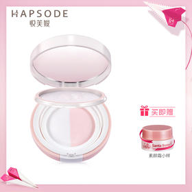 珀莱雅子品牌-悦芙媞圣诞莓气垫素颜霜18g 气垫CC滤镜霜(赠素颜霜小样1个)