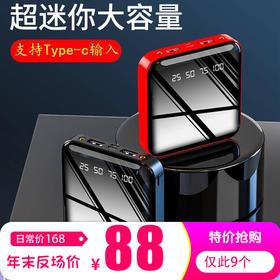 TSGS678新款超薄迷你10000毫安充电宝TZF(年末清仓 抓机会 买实惠 )