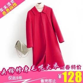 SCMY8253新款时尚修身夹棉加厚毛呢大衣TZF(年末清仓 抓机会 买实惠 )