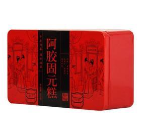 【阿胶膏】东阿即食阿胶糕固元膏铁盒装500g+200积分