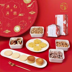 【瑞萩】年货礼盒丨美好食候 全力以富丨2020年春节礼品坚果零食特产大礼包