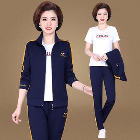 SP-921905大码休闲立领中年女士运动服三件套