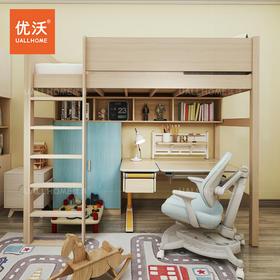 实木儿童书桌高低床半高床榻榻米衣柜书桌组合定制原创品牌设计