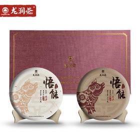 龙润2019己亥猪年生肖纪念茶生熟普洱送礼茶双饼套装金猪送福礼盒