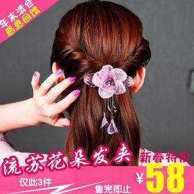 LBE-thj927新款花朵顶夹古风流苏发卡TZF(新春佳节 感恩回馈)
