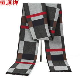 HYX-8830冬季品牌围脖年轻人男保暖条纹围巾披肩