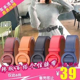 HMPD-p1811015新款女士时尚韩版皮带TZF(新春佳节 感恩回馈)