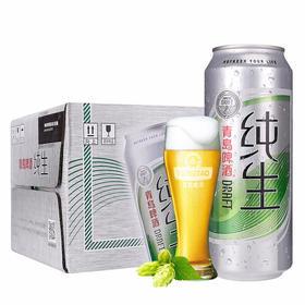 【京东】青岛啤酒(TsingTao)纯生 8度 500ml*18听 整箱装(新老包装随机发货)【乳酒冲饮】