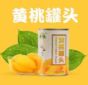【黄桃罐头】5罐装砀山黄桃罐头 回头率高+250积分