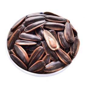 【葵花籽3包】1440g坚果干货大颗粒葵花籽休闲零食年货瓜子+200积分