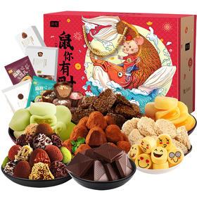 【京东】诺梵 休闲年人糖果巧克力大礼包情人节零食送女友告白礼物1435g【休闲零食】