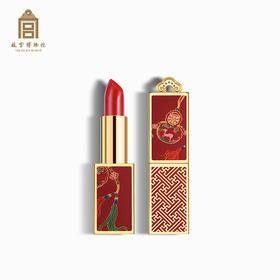 荷包口红·宝石红【预售】