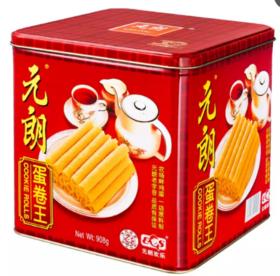 【一件代发】元朗蛋卷王 908g/盒