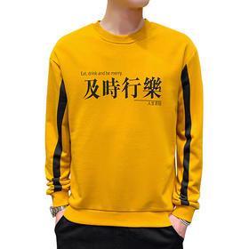 【寒冰紫雨】原宿风学生男士套头卫衣服  男生打底长袖港风上衣  AAA7701