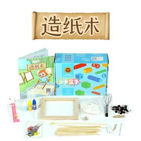 小卡盒子-造纸术