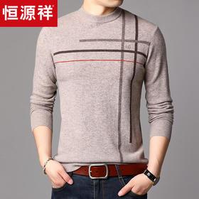 BSR-9731冬季正品男士毛衣商务竖条韩版潮针织圆领纯羊毛打底衫