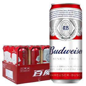 【京东】Budweiser 百威啤酒500ml*18听【乳酒冲饮】