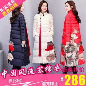 CQ-ASG6855新款纯色修身中国风流苏棉衣TZF(新春佳节 感恩回馈)