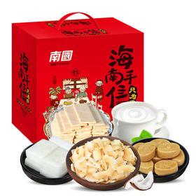 【京东】南国 年货礼盒 甜味薄饼椰子片零食 海南特产伴手礼 海南手信大礼包1329g【休闲零食】