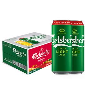 【京东】嘉士伯(Carlsberg)啤酒 特醇啤酒500ml*12听 整箱装 清爽口感(新老包装随机发货)【乳酒冲饮】