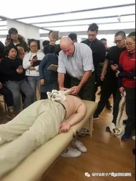 南加大高级脊柱课程  2.24-29福州  FTNS