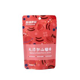 星球食袋 山楂棒 60g/袋