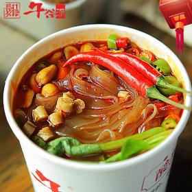 【翾少爷椒麻粉 酸辣粉】上瘾也要把汤喝完 麻辣酸爽非油炸红薯粉 网红方便速食6桶装