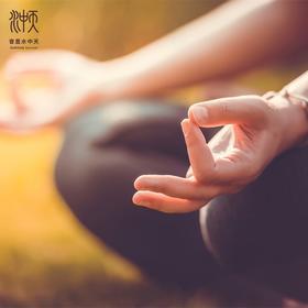 瑜伽静修之旅套餐